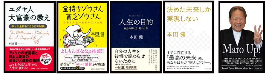 book_h5