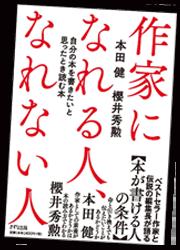 book_h0