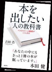 book_y0