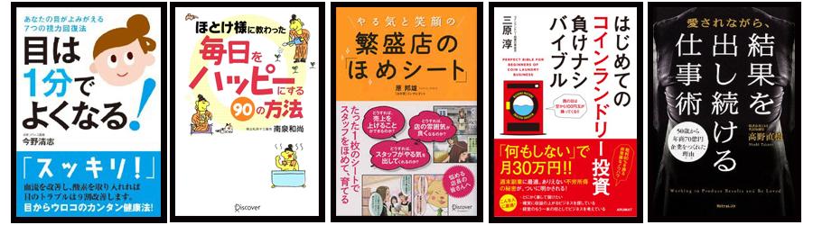 book_y5